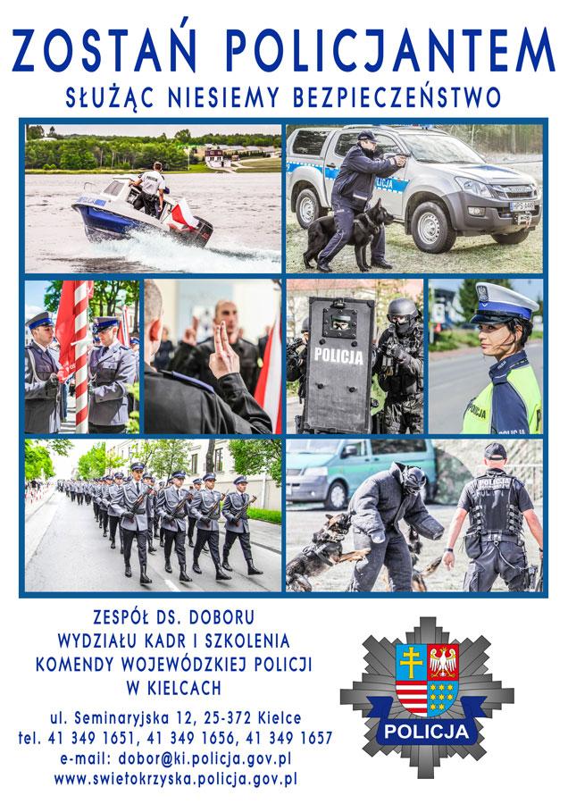 Znalezione obrazy dla zapytania świetokrzyska policja nabór