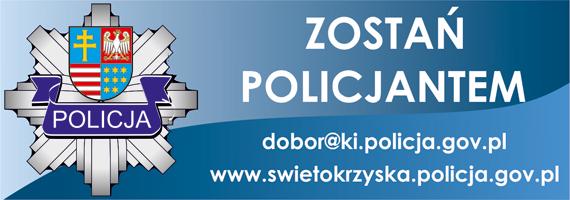 Baner zostań policjantem